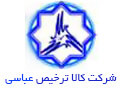 Abbasi Clearance Goods