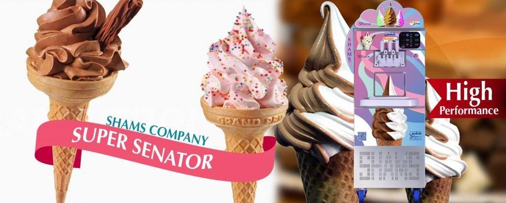 دستگــــاه بستنی ساز ۳ قیفه سوپر سناتور